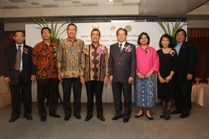 Seminar Opportunities of Trade and Investment in Indonesia - 2011